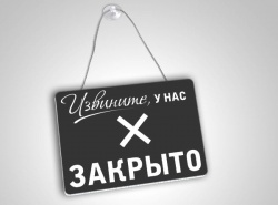 sanatorii kryma prekratili priem turistov Санатории Крыма прекратили прием туристов