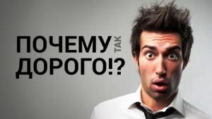 novogodnii otdyh v rossii podorojal na 15 procentov Новогодний отдых в России подорожал на 15 процентов
