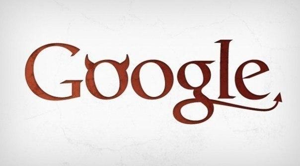 pochemu Google eto zlo Почему Google — это зло?