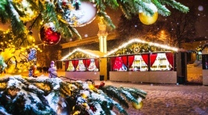 festival puteshestvie v rojdestvo startoval v moskve Фестиваль «Путешествие в Рождество» стартовал в Москве