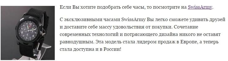 fakty o naruchnyh chasah 3 Факты о наручных часах