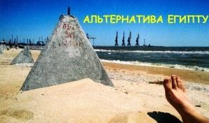 belorusskie turoperatory ne prodayut tury v egipet rossiyanam Белорусские туроператоры не продают туры в Египет россиянам