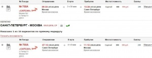 bilety na sapsan prodayutsya po 999 rublei Билеты на «Сапсан» продаются по 999 рублей