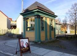 samyi malenkii kinoteatr v mire zarabotal v norvegii Самый маленький кинотеатр в мире заработал в Норвегии