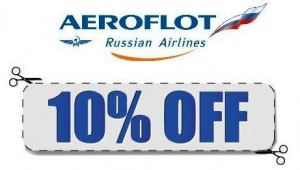 aeroflot na 10 procentov snizil ceny na mejdunarodnye marshruty «Аэрофлот» на 10 процентов снизил цены на международные маршруты