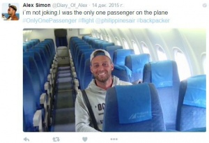 aviakompaniya sovershila reis s odnim passajirom na bortu Авиакомпания совершила рейс с одним пассажиром на борту