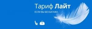bezbagajnyi tarif yuteir poyavilsya v onlain agentstvah Безбагажный тариф «ЮТэйр» появился в онлайн агентствах
