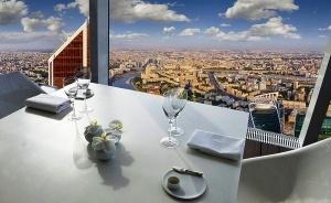 v moskve otkroetsya samyi vysokii restoran evropy В Москве откроется самый высокий ресторан Европы