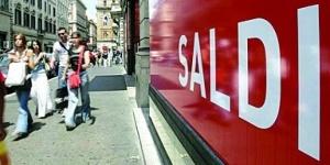 zimnyaya rasprodaja v rime provalilas Зимняя распродажа в Риме провалилась