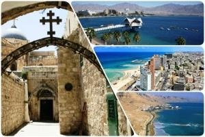 otdyh v izraile mojet podeshevet Отдых в Израиле может подешеветь