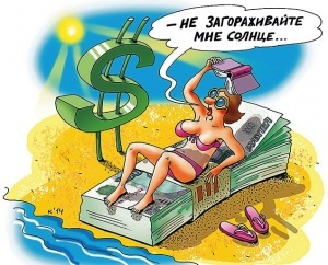 rossiyane adaprituyutsya k izmenivshemusya kursu rublya Россияне адапритуются к изменившемуся курсу рубля