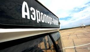 aeroport anapy obzavedetsya novym terminalom Аэропорт Анапы обзаведется новым терминалом