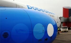 pobeda 10 procentov passajirov byli perevezeny za 999 rublei v 2015 godu «Победа»: 10 процентов пассажиров были перевезены за 999 рублей в 2015 году