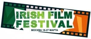 festival irlandskogo kino otkryvaetsya v moskve Фестиваль ирландского кино открывается в Москве