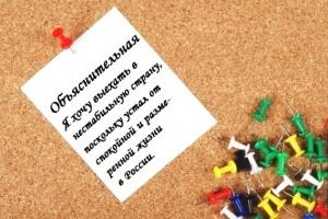 rossiyan mogut obyazat obosnovyvat poezdki v nekotorye strany Россиян могут обязать обосновывать поездки в некоторые страны