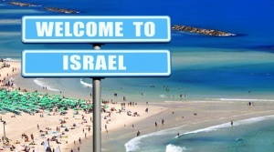 izrailskaya aviakompaniya priletit v sankt peterburg i minsk Израильская авиакомпания прилетит в Санкт Петербург и Минск