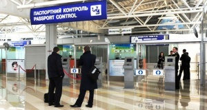 dvoe evropeiskih turistov prileteli v rossiyu bez viz Двое европейских туристов прилетели в Россию без виз
