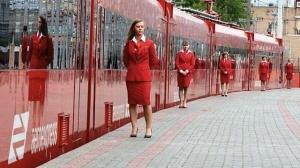 aeroekspress usilit mery bezopasnosti «Аэроэкспресс» усилит меры безопасности