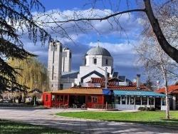 chartery svyajut serbiyu i kalugu letom Чартеры свяжут Сербию и Калугу летом