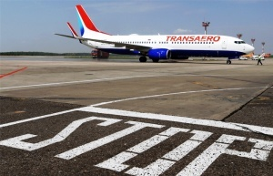 passajiram transaero obeshayut vernut dengi k 1 iyulya Пассажирам «Трансаэро» обещают вернуть деньги к 1 июля