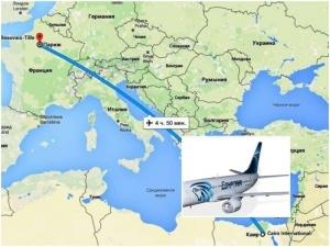 egipetskie avialinii smenili cvet logotipa na chernyi v znak traura «Египетские Авиалинии» сменили цвет логотипа на черный в знак траура