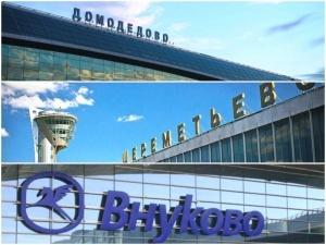 opredelen samyi byudjetnyi aeroport moskvy Определен самый бюджетный аэропорт Москвы
