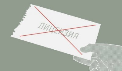 75 turoperatorov ukrainy mogut lishitsya licenzii 75% туроператоров Украины могут лишиться лицензий