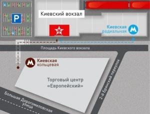 terminal aeroekspressa na kievskom vokzale vernulsya na prejnee mesto Терминал «Аэроэкспресса» на Киевском вокзале вернулся на прежнее место