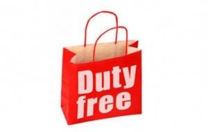 aeroport tyumeni obzavedetsya Duty Free Аэропорт Тюмени обзаведется Duty Free