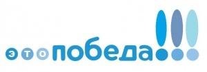 pobeda podnyalas na 29 mest v sotne luchshih loukosterov mira «Победа» поднялась на 29 мест в сотне лучших лоукостеров мира