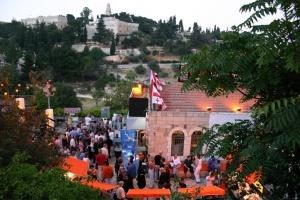ierusalim gotovitsya k krupnomu kinofestivalyu Иерусалим готовится к крупному кинофестивалю