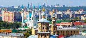 novaya smotrovaya ploshadka otkrylas v kazani Новая смотровая площадка открылась в Казани