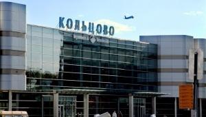 gruzchik pytalsya zadushit uborshicu v aeroportu ekaterinburga Грузчик пытался задушить уборщицу в аэропорту Екатеринбурга