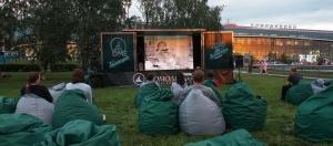 v domodedovo otkrylsya besplatnyi kinoteatr В Домодедово открылся бесплатный кинотеатр