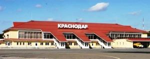 aeroport krasnodara obzavedetsya novym terminalom Аэропорт Краснодара обзаведется новым терминалом