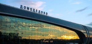 v domodedovo stalo bolshe magazinov i kafe В Домодедово стало больше магазинов и кафе