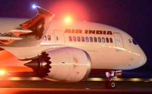 vylet samoleta zaderjan iz za soobsheniya o bombe v indii Вылет самолета задержан из за сообщения о бомбе в Индии
