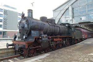glavnyi vokzal leipciga polnostyu zakryli na pyat dnei Главный вокзал Лейпцига полностью закрыли на пять дней