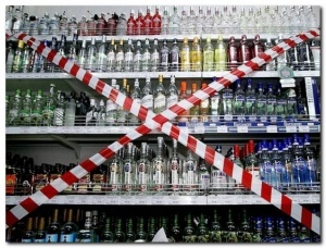kiev zapretil nochnuyu prodaju alkogolya Киев запретил ночную продажу алкоголя