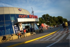 iz kryma v sochi mogut zapustit teplohody Из Крыма в Сочи могут запустить теплоходы