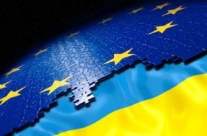 komitet evroparlamenta podderjal otmenu vizy dlya ukrainy Комитет Европарламента поддержал отмену визы для Украины