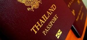 konsulstvo tailanda mogut otkryt v ekaterinburge Консульство Таиланда могут открыть в Екатеринбурге