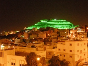 viza v saudovskuyu araviyu podorojala v 10 raz Виза в Саудовскую Аравию подорожала в 10 раз