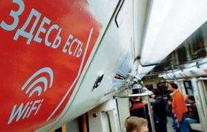 edinaya zona Wi Fi poyavilas na vsem obshestvennom transporte moskvy Единая зона Wi Fi появилась на всем общественном транспорте Москвы