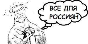 novyi sbor za otdyh na rossiiskih kurortah pridetsya doplatit Новый сбор: за отдых на российских курортах придется доплатить