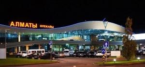 pobeda otkryvaet prodaju biletov v kazahstan «Победа» открывает продажу билетов в Казахстан