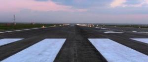 novyi aeroport poyavitsya u granicy rossii i kitaya Новый аэропорт появится у границы России и Китая