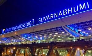 v bangkoke usileny mery bezopasnosti iz za ugrozy teraktov В Бангкоке усилены меры безопасности из за угрозы терактов