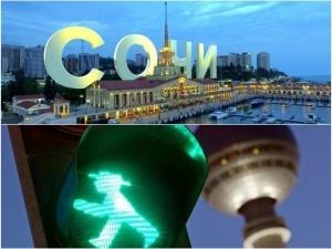 sochi i berlin svyajut pryamye reisy Сочи и Берлин свяжут прямые рейсы