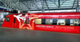 sankt peterburg obzavedetsya aeroekspressom posle chm 2018 Санкт Петербург обзаведется «Аэроэкспрессом» после ЧМ 2018